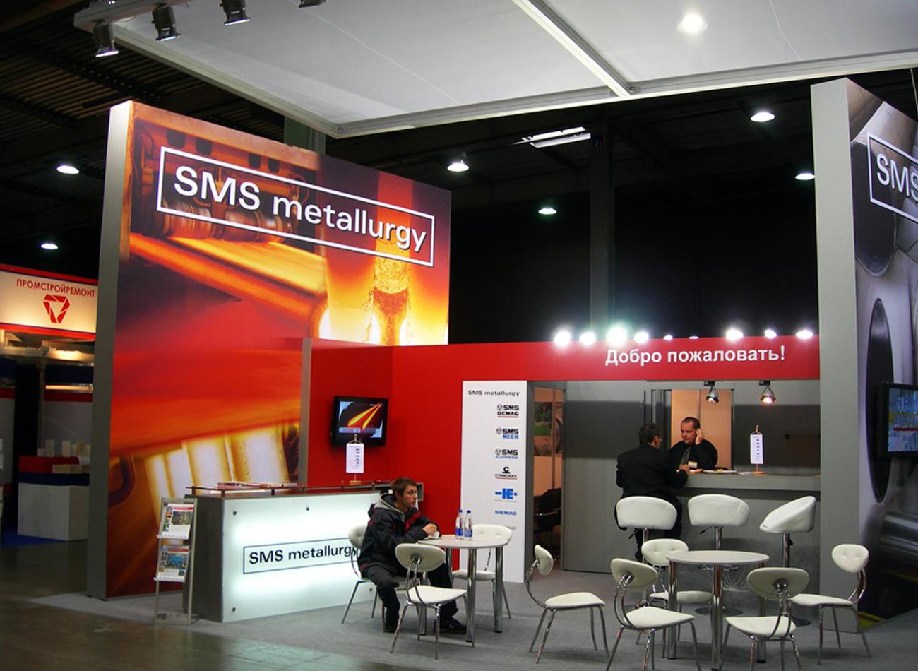 sms_metallurgy